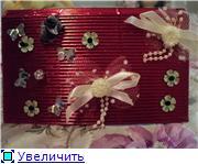Хвастики от HELEN555 C2b8804b3604t