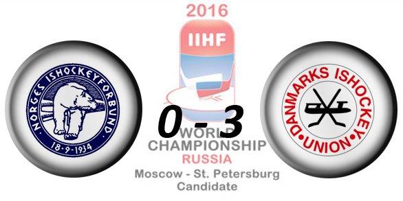 Чемпионат мира по хоккею с шайбой 2016 6386f8407620