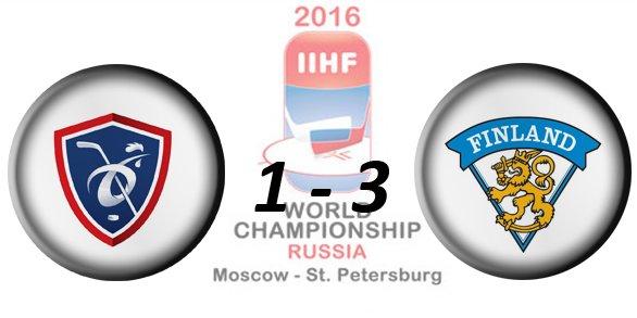 Чемпионат мира по хоккею с шайбой 2016 508e27d8d341