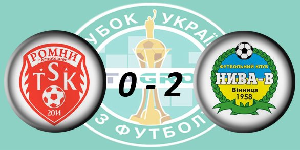 Чемпионат Украины по футболу 2016/2017 D92841b2d0b3