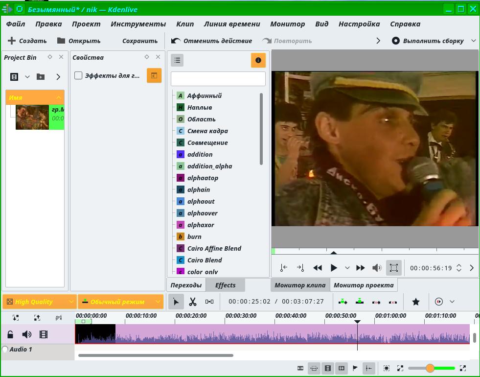 Видеоредакторы Linux 2d00308ccce2