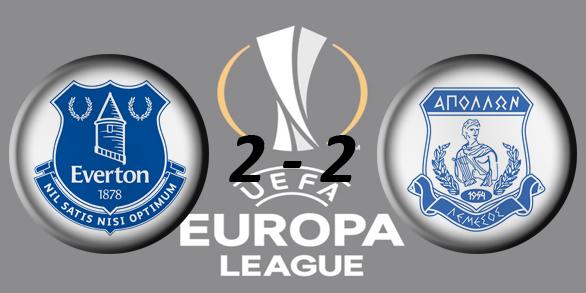 Лига Европы УЕФА 2017/2018 8802be6e3a79
