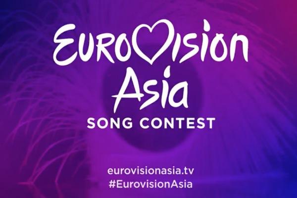 Евровидение - 2017 - Страница 16 22a10ba0fde1