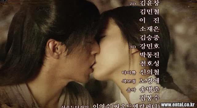 Сериалы корейские 0f561e623670