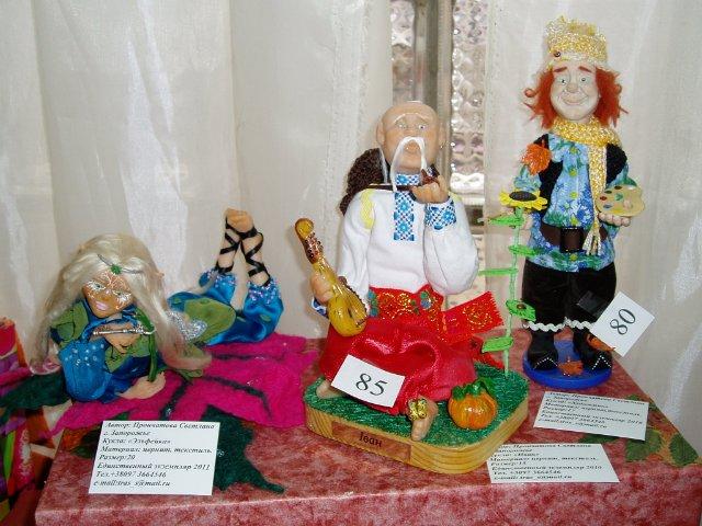 Выставка кукол в Запорожье - Страница 2 2743ce2893a0