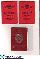 Ностальгия по Советскому Союзу!!! 0cbeab3418d4t