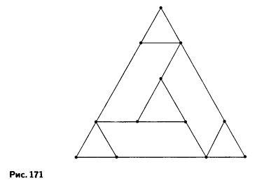 Числа и руны - Страница 4 60b2b15bf0e6