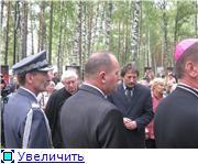 """2 сентября 2011 года в Мемориальном комплексе """"Медное"""" B0c5d570d0a9t"""