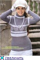 Кофточки, свитера и пуловеры  - Страница 2 B2358d921370t