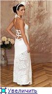 свадебные платья и аксесуары к ним F346d4c0a4a6t