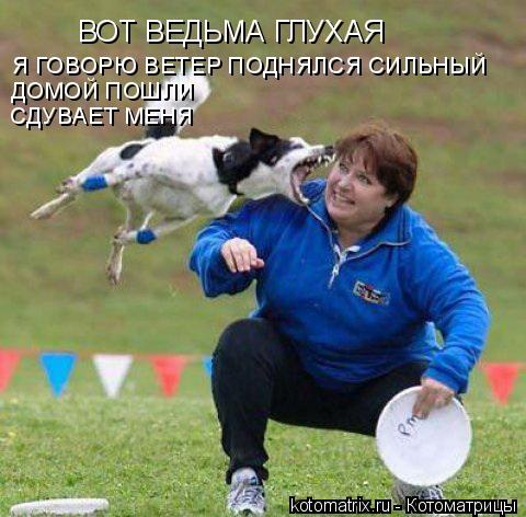 Болталка № 13 D9dbc0055536