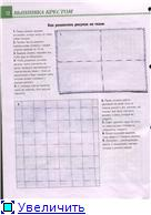 Учимся вышивать Dbab4fa4d2c5t