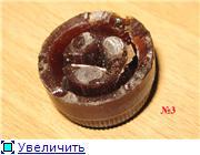 эмблема ВЭФ 61a586a7a15dt