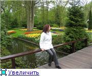 Живописные пейзажи / Paysages pittoresques 799ed8972adbt