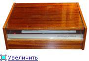 Радиола Эстония Стерео. 588a367cb75at