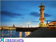 Санкт-Петербург ~ Saint Petersburg 0311424e8245t