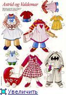 Куклы-вырезалки из бумаги 6225ff5d9c1bt
