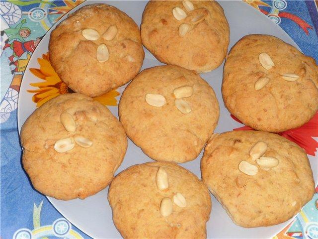 Мягкое банановое печенье с арахисом 247a03283a18