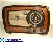 Рижский государственный электротехнический завод «ВЭФ». 900ff01dd669t