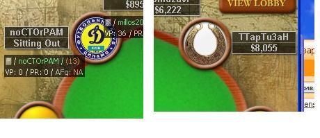 Смешные покер-никнеймы 7e7443cad0ad
