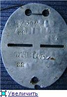 Жетоны из Катынских могил? - Страница 17 Ac837b4d7b86t