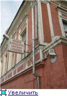 Ноябрь 2006. Мангазеев и Стрыгин осматривают здание УНКВД КО - Страница 4 F27085b88e43t