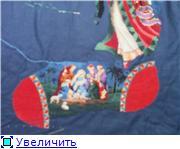 Процессы от Инессы. РОждественский маяк от КК - Страница 8 4f14f61eab9ft