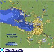 Прогноз погоды и температуры воды на Финском заливе и Ладожском озере на период 12 - 16 августа 2011 года 95ca832777dct