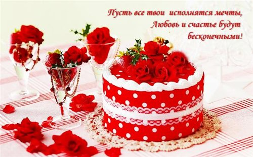 Поздравляем Эльфийку с Днём рождения! 1c2740c215b5