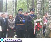 """2 сентября 2011 года в Мемориальном комплексе """"Медное"""" 75c11f9213c9t"""