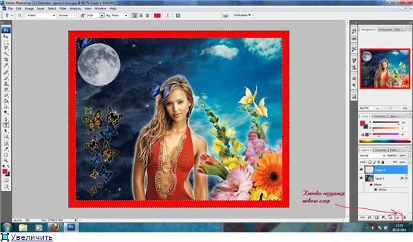 Мастер-классы по фотошопу. 487320638393t