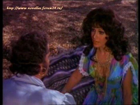 Жаклин Андере / Jacqueline Andere - Страница 2 89a5d55de4f7