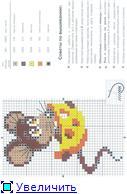 Схемы вышивки - Страница 2 Bd5eae0d8d85t