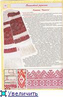 Рушники  (Схемы) 0b222f364193t