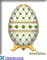 Апрель 2009. Вышитое яйцо 432045204829t