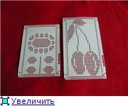 Перфокарты для СИЛЬВЕР-280 - Страница 2 Cace4c16a443t