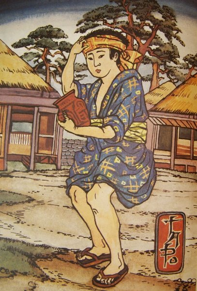 Японские сказки 3c2da1601e3e