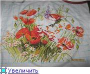 Совместные процесс - Цветочная поляна - Страница 2 E2bff2be6025t