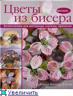 Ссылки на скачивание журналов и книг БЕСПЛАТНО 1cee8936e268t