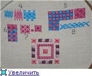 Школа: Первый класс (уроки 1-3 и экзамен) - Страница 2 Aa09b91957d1t