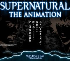 Новое аниме Supernatural The Animation F74ee35e24f3