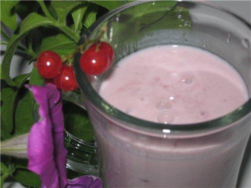 Рецепты соков для здоровья 9e7900cfd8c7
