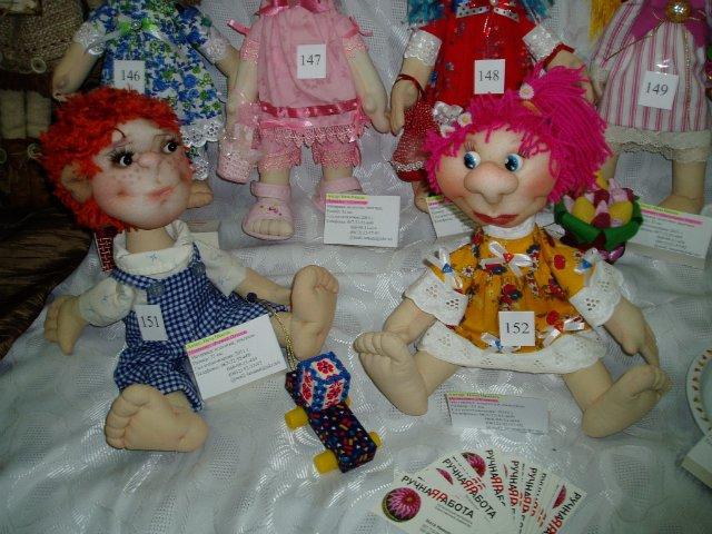 Выставка кукол в Запорожье - Страница 2 F4b43f947bf7