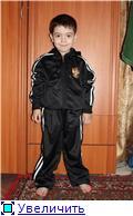 Хвастаемся спортивными и горнолыжными костюмчиками)) - Страница 2 Cfee608a2d21t