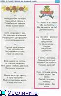 Песни-переделки - Страница 3 0ac54a6ca11dt