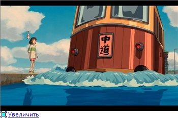Унесенные призраками / Spirited Away / Sen to Chihiro no kamikakushi (2001 г. полнометражный) 8dea4ef22a6bt