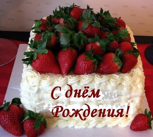 С ДНЁМ РОЖДЕНИЯ, ДОМОВОЙ! Bc8708dd07e4