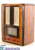 """Радиоприемник """"10Н-15"""". 2f926a8fb9d4t"""