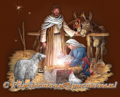 С Рождеством 4430a31e88ed