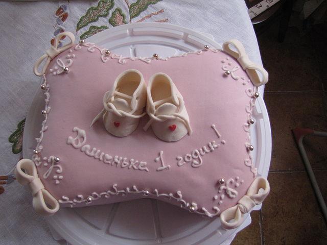 Где заказать торт? - Страница 6 F58e64200d2b
